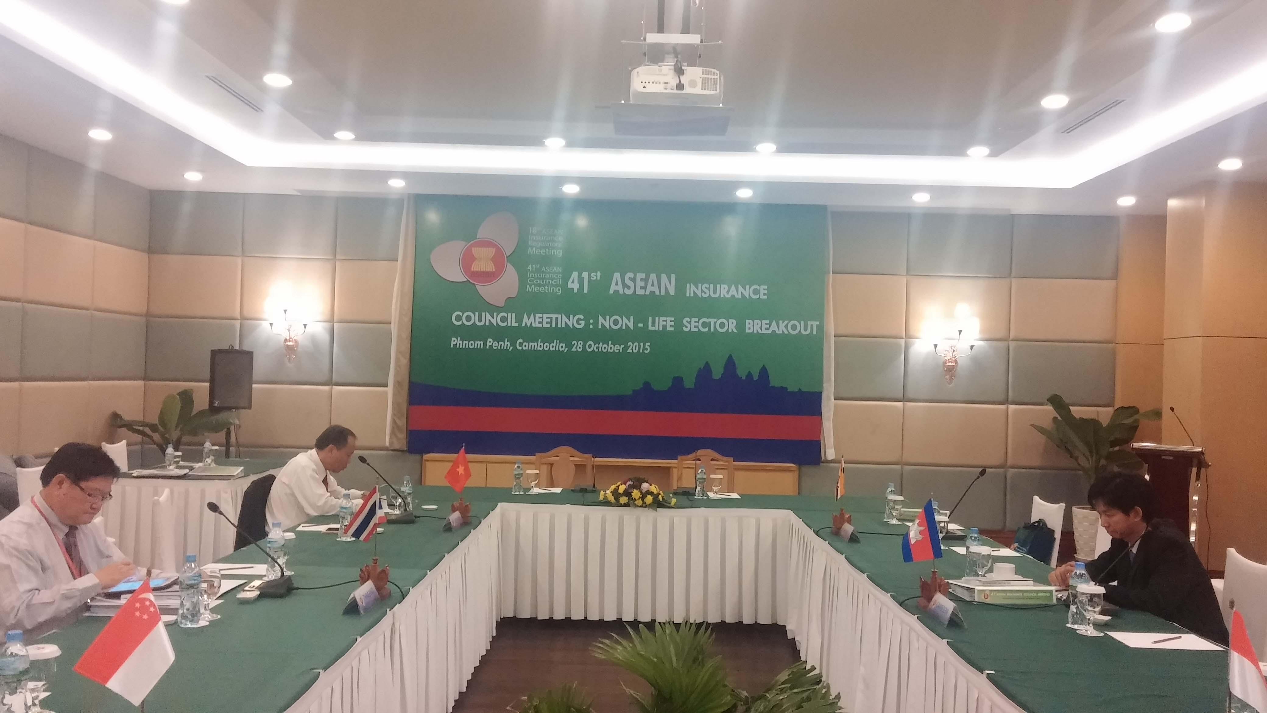ASEANIC  Asean Insurance Council